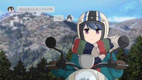 ゆるキャン 2期 第7話 感想 0851
