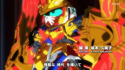 SDガンダムワールドヒーローズ 第1話 感想 ネタバレ 106