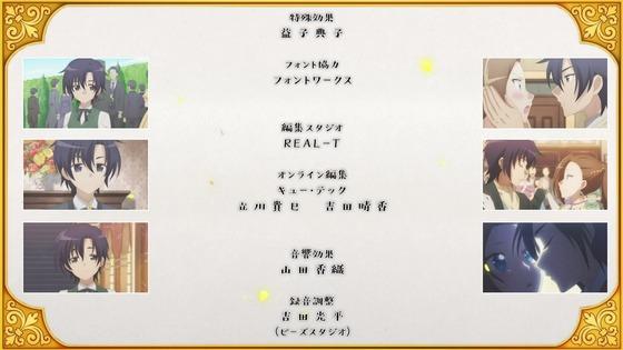 はめふら 第12話 最終回 感想 01196