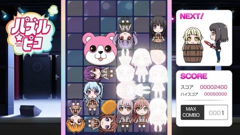 BanG Dream!ガルパピコ大盛 第9話 感想 00061