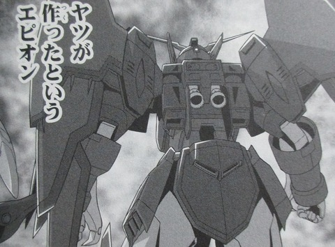 ガンダムW G-UNIT オペレーション・ガリアレスト 4巻 感想 86