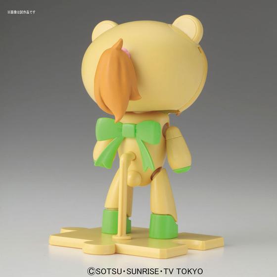 TOY-GDM-3285_03