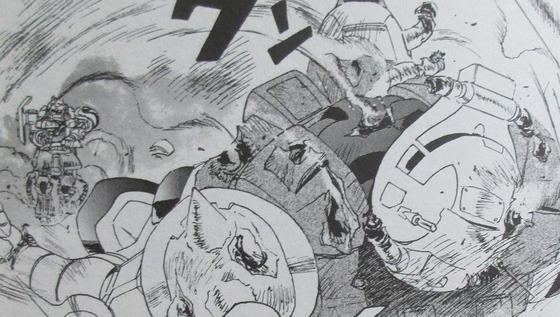ガンダム MS戦記REBOOT 3巻 感想 最終回 00034