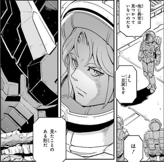 機動戦士MOONガンダム 第1話 (29)