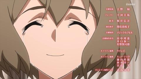 ガンダムビルドダイバーズReRISE 第22話 感想 00921