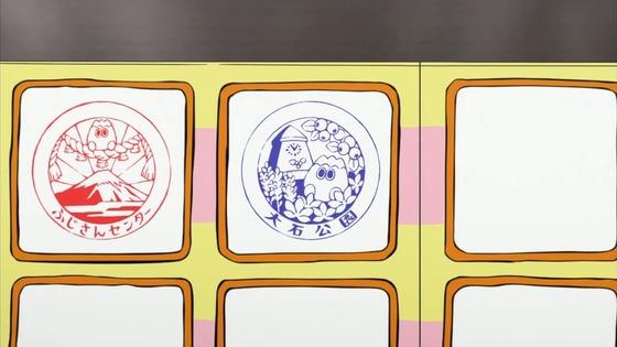 へやキャン△ 第3話 感想 00097