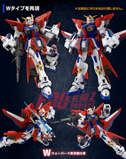 20210520_mg_gundamf90_wtype_03
