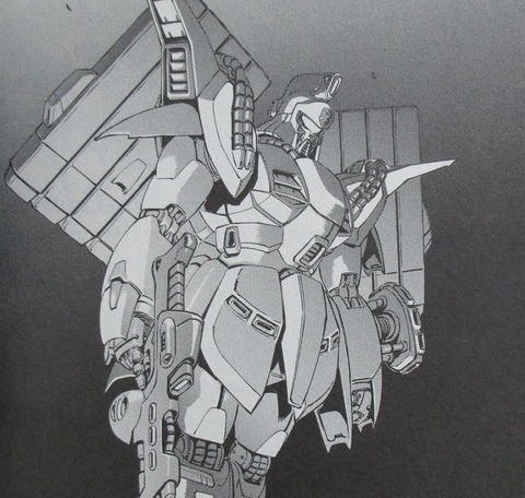 機動戦士ガンダムF91 プリクエル 1巻 感想 ネタバレ 44