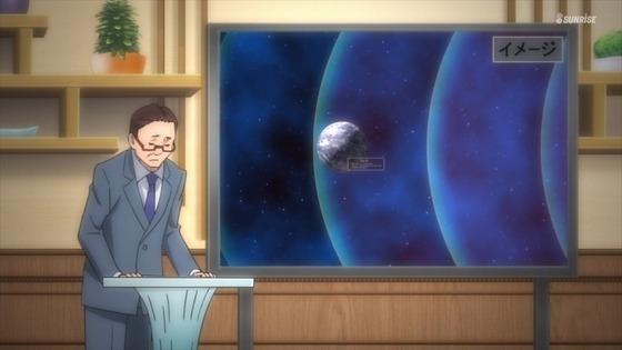 ガンダムビルドダイバーズReRISE 第13話 感想 00981