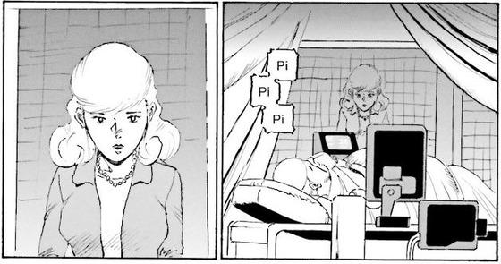 ガンダム MS戦記REBOOT 3巻 感想 最終回 00012