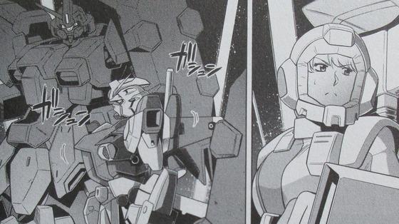 機動戦士ガンダムF90FF 2巻 感想 00015