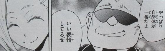 マテリアル・パズル 神無き世界の魔法使い 5巻 感想 00051