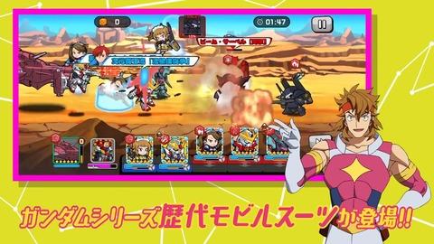 ガンダムビルドダイバーズReRISE 第20話 感想 00024
