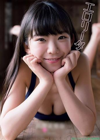 nagasawa_erina_094