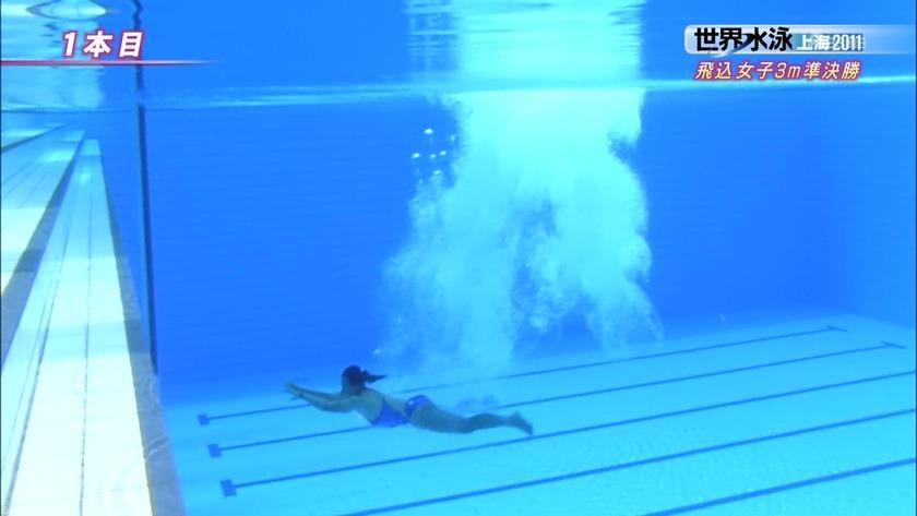 2011世界水泳27