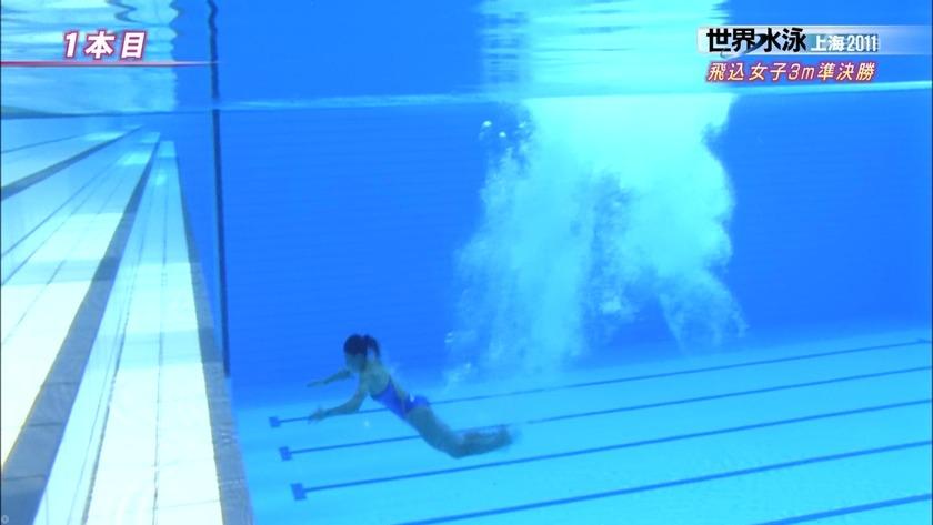 2011世界水泳28