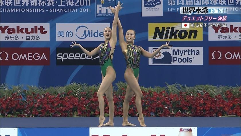 2011世界水泳シンクロデュエットフリー決勝49