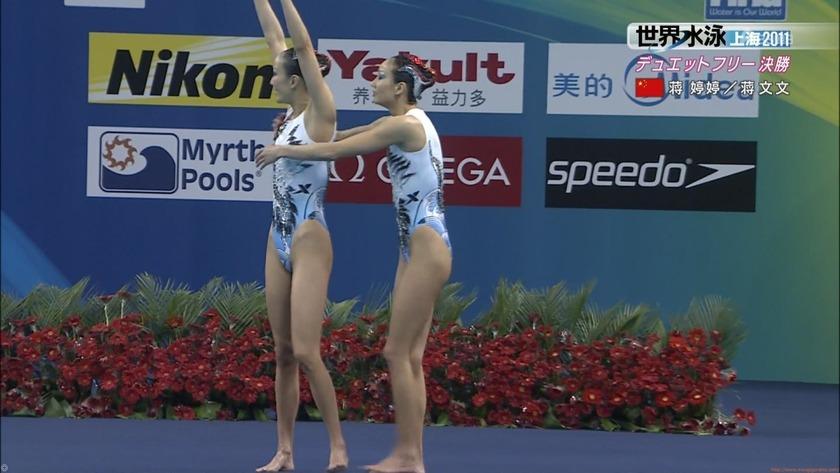 2011世界水泳シンクロデュエットフリー決勝43