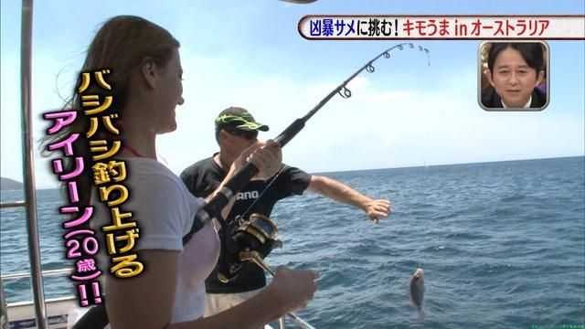 女子大生アイリーン(20歳)凶暴サメに挑む