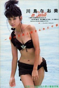 kawashima_naomi32