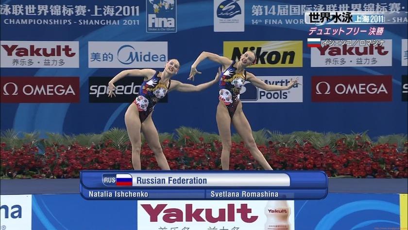 2011世界水泳 シンクロデュエットフリー決勝6