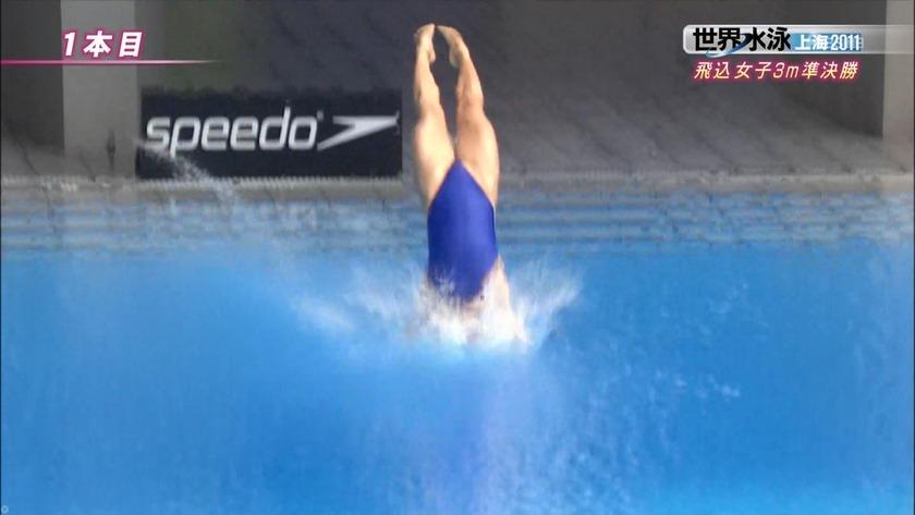 2011世界水泳41