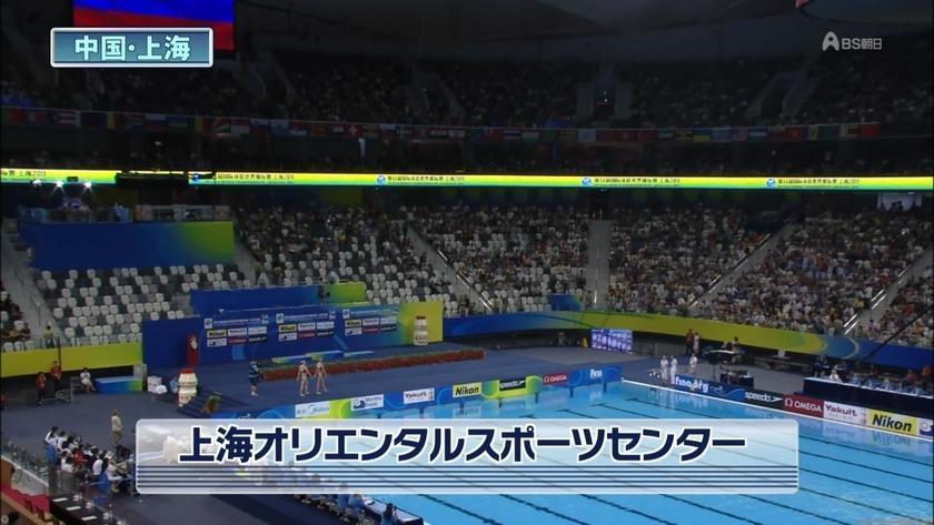 2011世界水泳 シンクロデュエットフリー決勝3
