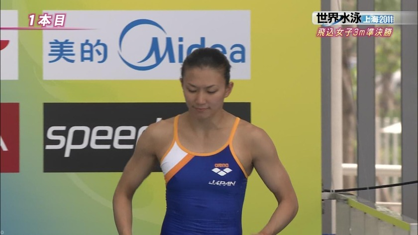 2011世界水泳12