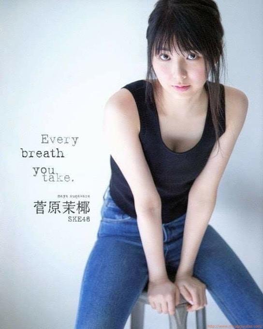 SKE48 菅原茉椰[ Every breath you take. 」