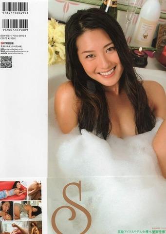 yabuki_haruna_111