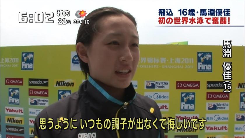 2011世界水泳 女子飛板飛込3M予選・準決勝23