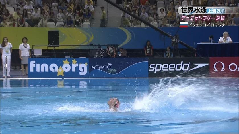 2011世界水泳 シンクロデュエットフリー決勝11