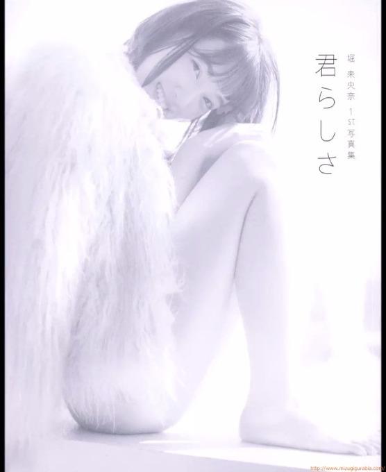 乃木坂46 堀未央奈グラビア画像「96枚」君らしさ 水着もランジェリーお風呂、モグモグ顔