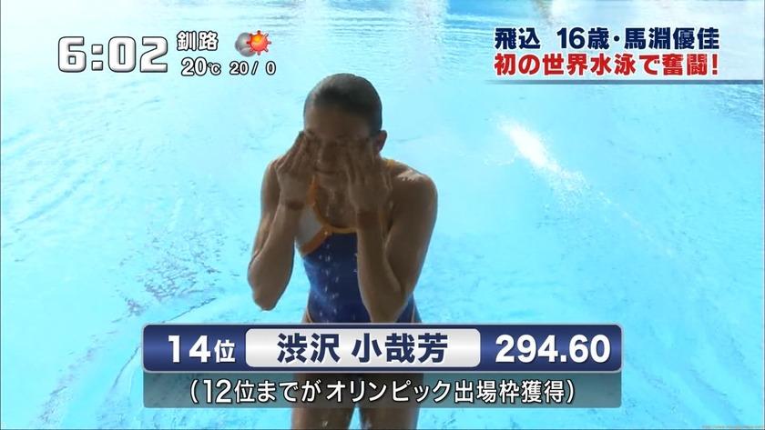2011世界水泳 女子飛板飛込3M予選・準決勝35
