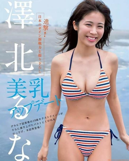 澤北るな 美 乳 ア ップ デ ー ト 日本のボイン新戦力を撮り下ろし