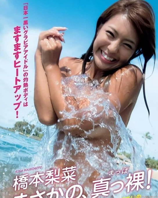橋本梨菜[ まさかの、真っ裸! ]
