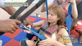 永尾まりや「夏休みにまだ間に合う!常夏楽園サイパンの旅 」