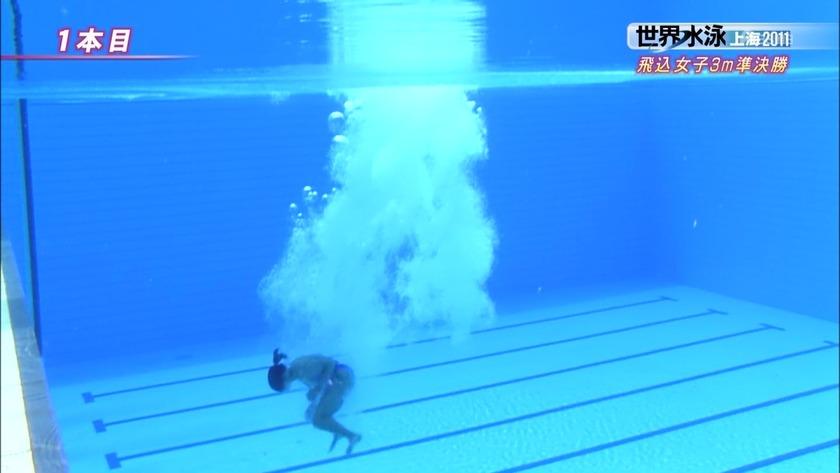 2011世界水泳26