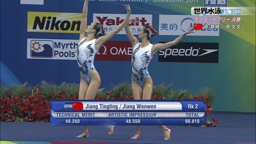 2011世界水泳シンクロデュエットフリー決勝41