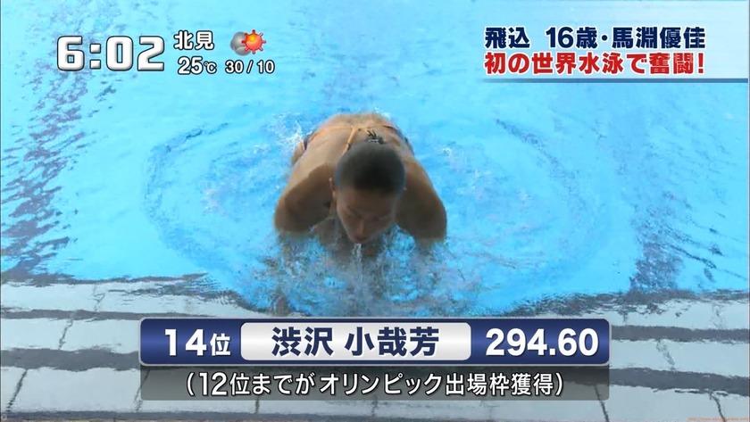 2011世界水泳 女子飛板飛込3M予選・準決勝31