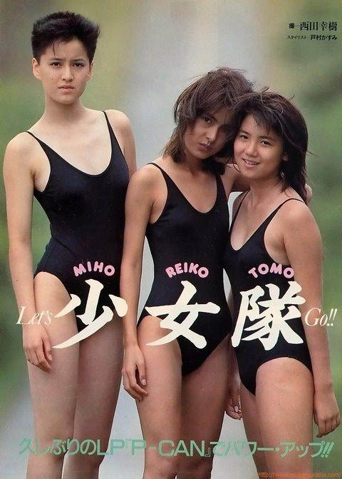 少女隊 安原 麗子グラビア水着ビキニ画像「18枚」