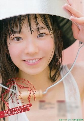 nagasawa_erina_084