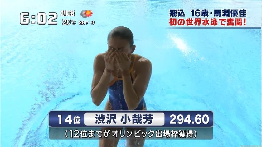 2011世界水泳 女子飛板飛込3M予選・準決勝34