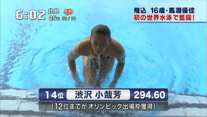 2011世界水泳 女子飛板飛込3M予選・準決勝32