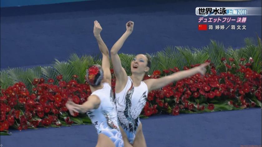 2011世界水泳シンクロデュエットフリー決勝34