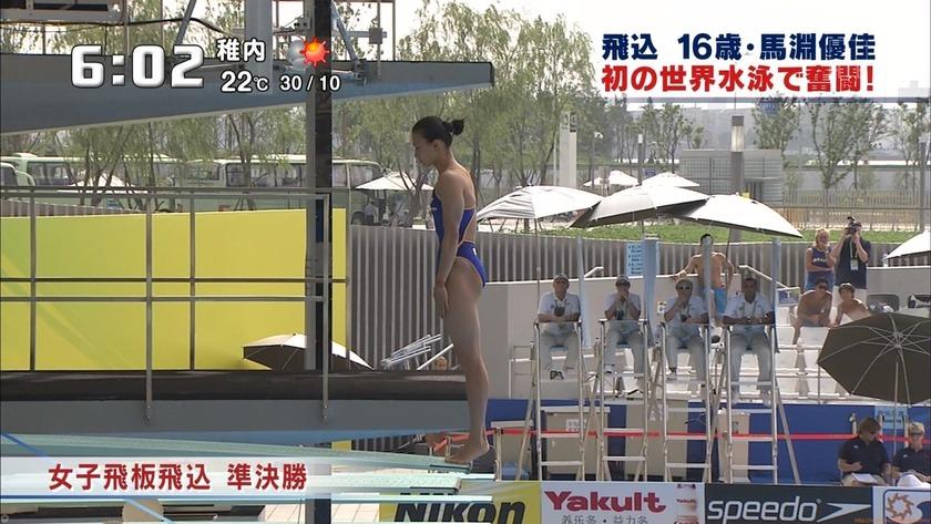 2011世界水泳 女子飛板飛込3M予選・準決勝25