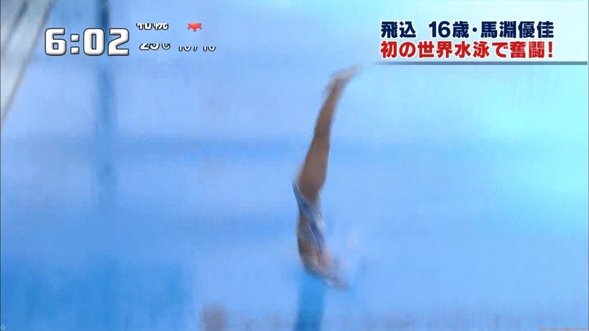 2011世界水泳 女子飛板飛込3M予選・準決勝7