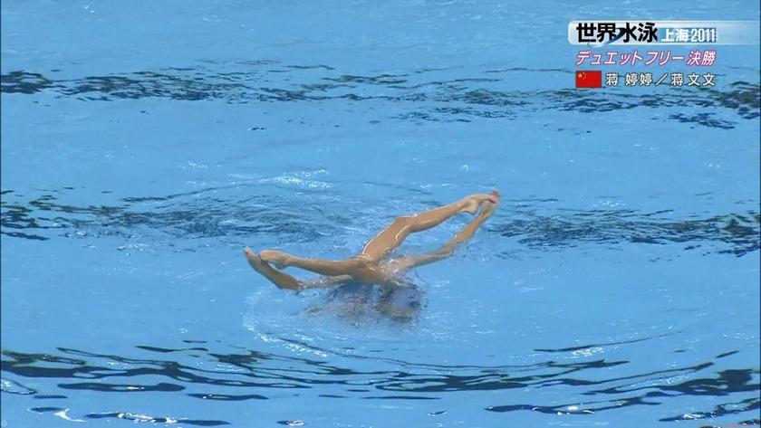 2011世界水泳シンクロデュエットフリー決勝33