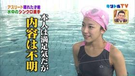 テレ朝竹内由恵アナ競泳水着キャプ「31枚」画像