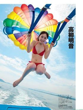SKE48高柳明音セクシー水着グラビア「61枚」画像